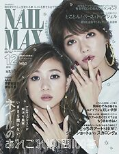 NAIL MAX nail Max 2016 December issue [magazine]
