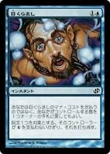 Sbalordire - Daze MTG MAGIC DD JvC Asian Japanese