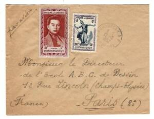 Cambodia Sc#14,#3-PHNOM PENH 12/2/1952-AIR MAIL to FRANCE-backstamped