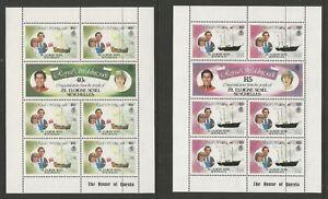 ZIL ELOIGNE SESEL (SEYCHELLES) 1981, ROYAL WEDDING M/S (3) ,S.G 23-28 MNH**