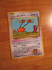 SR 1st ed JAPANESE Pokemon IMAKUNI?'s DODUO Card 20th ANNIVERSARY 102/087 CP6 U