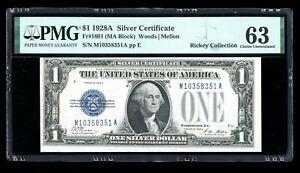 DBR 1928-A $1 Silver Funnyback Fr. 1601 MA Block PMG 63 Serial M10358351A