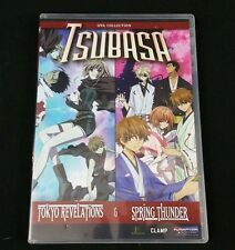 Tsubasa OVA Collection Anime DVD 2012 S.A.V.E tokyo Revelations Spring Thunder