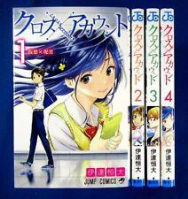 Cross Account 1-4 Comic Complete set - Tsunehiro Date /Japanese Manga Book Japan