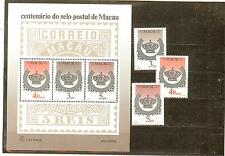 MACAO BLOC N° 2 + TIMBRES 487 A 89 THEMES RELIGION CROIX COURONNE COTE € 57