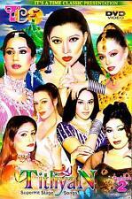 Titliyan - Deedar - Khushboo - Nuevo Lollywood Música DVD Vol.2 - Gb