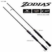 kc03 Shimano ZODIAS 166-M-2 Baitcasting Rod From Japan
