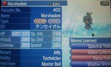 Pokemon non shiny Marshadow event mythical legendary Ultra Sun Moon DS trade