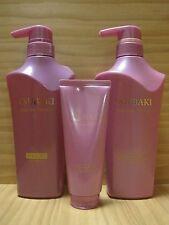 TSUBAKI VOLUME TOUCH Shampoo, Conditioner 500ml & Treatment Special Set SHISEIDO