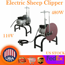 2019 Electric Grinder Sheep Clipper Blade Sharpener Goat Shears Grinding Machine