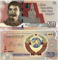 Russia 50 rubles 2021, Joseph Staline, Souvenir paper banknote, UNC