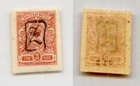 Armenia 1919 SC 32a mint imperf . rtb4501