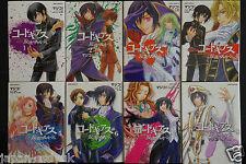 JAPAN  Majiko! manga LOT: Code Geass Lelouch of the Rebellion 1~8 Complete Set