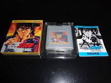 Hokuto no Ken Nintendo Game Boy Japan