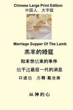 Marriage Supper of the Lamb (Chinese Large Print) by Susan Davis (2015,...