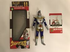 "1991 Bandai Ultra Hero Series ULTRAMAN KING #11 6"" Figure  - U.S. Seller"