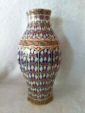 Maitland Smith Limited Imari Asian Vase Floral Blue Red Gold White Thailand