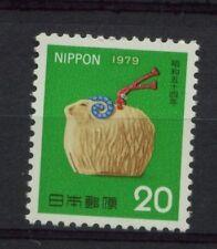Japan 1979 SG#1516 New Years Greetings MNH