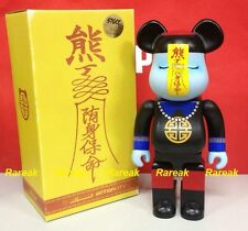 Medicom Be@rbrick 2015 STGC Action City 400% Jiang Shi Chinese Vampire Bearbrick
