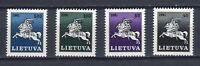 S11918) Lietuva Lithuania MNH 1991, Definitives 4v