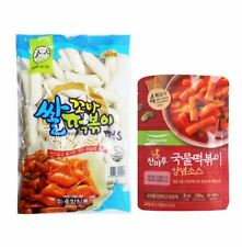 Korea Food Popular Traditional TTEOKBOKKI Sweet & Spicy Hot Sauce + Rice Cake