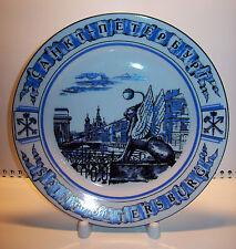 Vintage USSR LFZ Lomonosov factory Porcelain PLATE LFZ+ Porcelain STAND Original