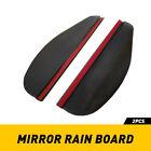 2 Car Rear View Side Mirror Rain Board Eyebrow Guard Sun Visor Black Decor Parts