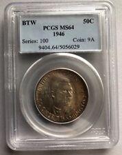 1946 BOOKER T WASHINGTON! HALF DOLLAR! PCGS MS64! 50C! US COIN LOT #7859B
