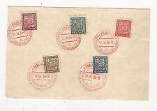 Czechoslovakia: 1939, cover beautiful differents cancellations. CZ11