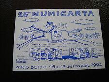 FRANCE - carte 1994 26eme numicarta paris bercy (cy10) french