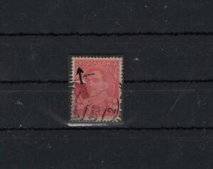 Yugoslavia 1931 - stamp with a rare error
