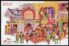 Macau Macao 2002 Block 100 Tou Tei Festival Singspiel Folklore Tempel MNH