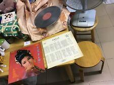 a941981 霜華 演唱吳鶯音之歌 Volume 4 Cover Version LP Sings Woo Ing Ing Songs (A)