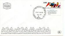 Israel Sobre Primer día del año 1977 (AY-294)