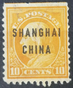 Stamps US. Offices in China, Mint Very Rare # 02