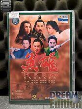 Hero [Jet Li, Donnie Yen] (2002) HK Action Drama [DEd] Chinese Release