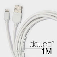 4x USB 8pin Daten Lade Kabel iPhone 8 7 6 6s Plus 5 5S 5C SE iPad iPod Weiß 1m