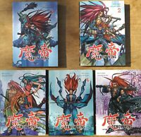 Lote 5 Manga Demon King - Tomos 1 De 5 Tokebi