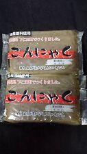 2 packages of Japanese Konnyaku Konjac healthy food
