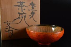 #9676: Japanese Kiyomizu-ware Red glaze TEA BOWL Green tea tool w/signed box