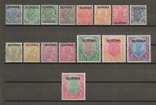 BURMA 1937 SG 1/16 MINT Cat £515