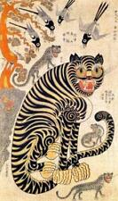TIGERS AND BIRDS, PRINT, KOREAN FOLK ART, FRIDGE MAGNET