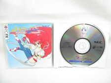 SPARKLING FEATHER PC-FX NEC Japan Game pf
