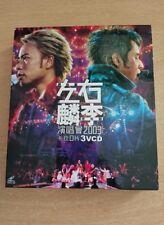 Chinese Music - Alan & Hacken 左麟右李 Concert 2003 Karaoke(3 VCDs)
