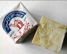 Hand Made 100% Olive Oil Organic Natural Soap.Al-Jamal TM.Holy Land