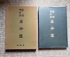 Muso Shinden-ryu Iaido Study