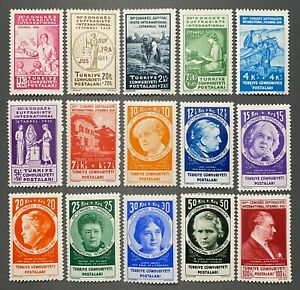 Turkey 1935 12th Congress of the International Women's Alliance SET SG#1171/1185