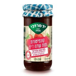 Yad Mordechai Strawberry Lite Jam Kosher Israeli Product 230g