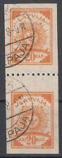 LATVIA, 1919 Mi 19 SUN DESIGN USED PAIR PERFORATED BETWEEN
