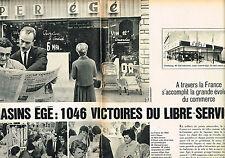 PUBLICITE ADVERTISING 015  1966  LES MAGASINS  EGE  à CHERBOURG ( 3p)